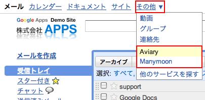 ユーザーがアプリケーションを開始