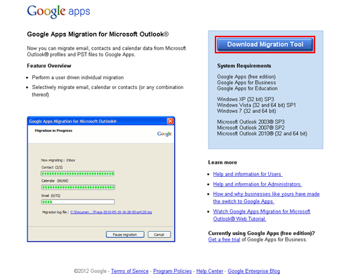 Google Apps Migration for Microsoft Outlookをダウンロード
