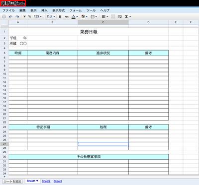 Excelファイルの確認