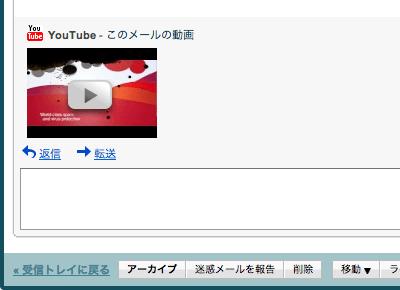 YouTubeのプレビュー
