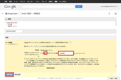 googleapps-20131213-212659