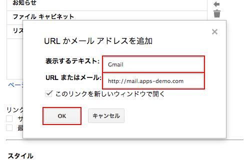 サイト外のページをメニューとして追加