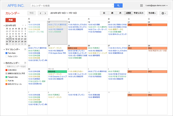 how to delete in google calendar