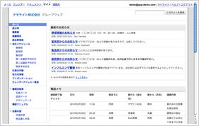 Googleサイト
